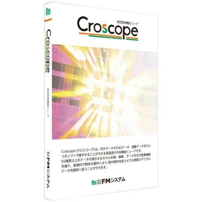 FMシステム Croscope【Win版】 CROSCOPEW [CROSCOPEW]