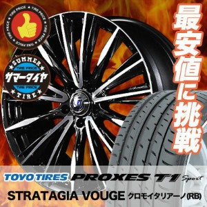 235/45R17 97Y TOYO TIRES トーヨー タイヤ PROXES T1 sport プロクセス T1 スポーツ RAYS VERSUS STRATAGIA VOUGE レイズ...