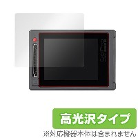 GoPro HERO4 Silver 用 保護 フィルム OverLay Brilliant for GoPro HERO4 Silver(2枚組) 【ポストイン指定商品】 液晶 保護 フィルム...