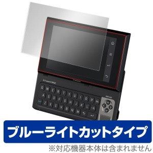 EX-word RISE 用 保護 フィルム OverLay Eye Protector for EX-word RISE 【ポストイン指定商品】 液晶 保護 フィルム シート シール 目にやさしい...