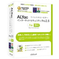 デネット ALYac Internet Security Pro 2.5 (1年・3PC) ALYACPRO25(1ネン3PC)