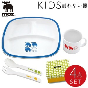 moz エルク 食器セット 北欧デザイン 子供食器 子供用食器 ランチセット 50145 アイデア 便利 ギフト プレゼント【RCP】 ご出産祝い ベビー ギフト