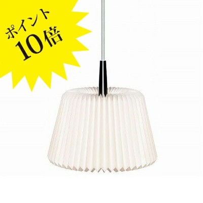 KP120S LE KLINT レ・クリント[ペンダントライト]【送料無料】【KP120S】