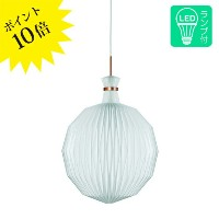KP101B CP+LED LE KLINT レ・クリント[ペンダントライト]【送料無料】【KP101B CP+LED】