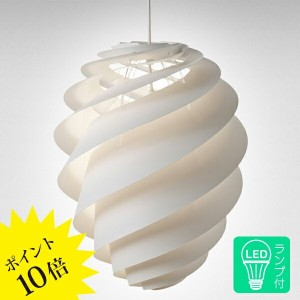 KP1312L WH+LED LE KLINT レ・クリント[ペンダントライト]【送料無料】【KP1312L WH+LED】