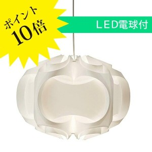 KP171A+LED LE KLINT レ・クリント[ペンダントライト]【送料無料】【KP171A+LED】