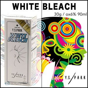 Y.S.PARK ホワイトブリーチ 30g / ox-6% 90ml (Y.S.PARK professional white bleach) YSパーク ワイエスパーク YS PARK ブリーチ...