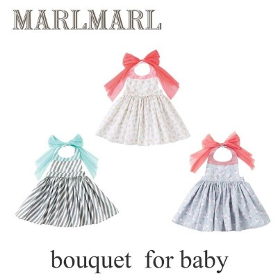 MARLMARL/マールマール bouquet ブーケ エプロン ベビーサイズ(80-90cm) (bouquet 4 slash stripe for baby, bouquet 5 white...