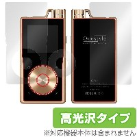 Questyle QP1R 用 保護 フィルム OverLay Brilliant for Questyle QP1R 『表・裏両面セット』 【ポストイン指定商品】 液晶 保護 フィルム シート...