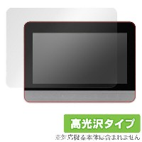 PhotoVision TV2 用 保護 フィルム OverLay Brilliant for PhotoVision TV2 【ポストイン指定商品】 液晶 保護 フィルム シート シール...
