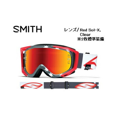 【nightsale】 Smith Optics/スミス FUEL v.2 SWEAT-X M バイクゴーグル (PASTRANA CHARCOAL) 【レンズ/Red Sol-X 、Clear】 ...