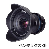 LAOWA カメラレンズ 15mm F4 Wide Angle Macro with Shift(for PentaxK) LAO0008 ペンタックスK用 【送料無料】【KK9N0D18P】