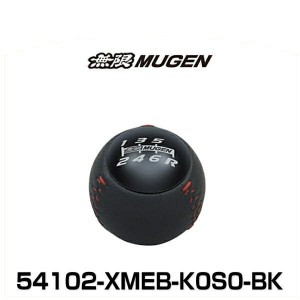 無限 MUGEN 54102-XMEB-K0S0-BK LEATHER SHIFT KNOB レザーシフトノブ