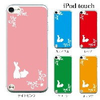 iPod touch 5 6 ケース iPodtouch ケース アイポッドタッチ6 第6世代 2匹のうさぎ TYPE1ウサギ / for iPod touch 5 6 対応 ケース カバー...