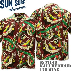 SUN SURF(サンサーフ)アロハシャツ HAWAIIAN SHIRT『KAUI MERMAID』SS37146-170 Wine