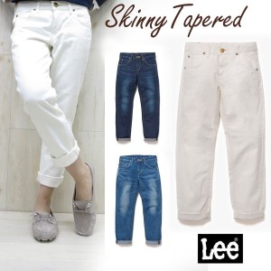 lee テーパード lee レディース 【 Lady Lee 】 HERITAGE SKINNY TAPERED 【 326 346 】   ll0613 スキニーテーパード