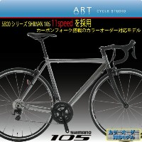 Made in japan ロードバイク【アルミロード】22段変速11speed 5800シリーズNEW105 A1500 PRO【カンタン組立】