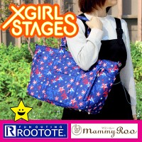 【10%OFF】X-girl Stages ルートート マザーズバッグ エックスガール 【スターロゴ】ROOTOTE 2way 軽量 マミールー セール マザーズバッグ