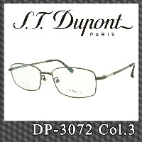 S.T.Dupont DP-3072 Col.3
