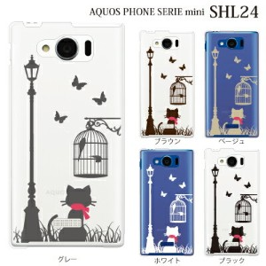 au AQUOS PHONE SERIE mini SHL24 ケース カバー キャット ストリート 猫 クリア for au AQUOS PHONE SERIE mini SHL24 ケース...