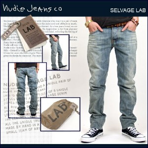 Nudie Jeans ヌーディージーンズ NUDIE LAB 6/[LAB TIM]【YDKG-kd】