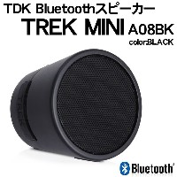 【送料無料】TDK Bluetoothスピーカー TREK MINI(A08BK)