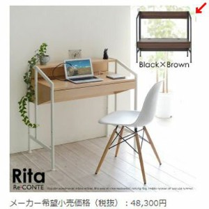 JKプラン Re・conte Rita series Desk RT-001-BK