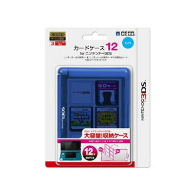 【3DS/DS】カードケース12 for ニンテンドー3DS ブルー ホリ [3DS-018]
