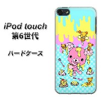 iPod touch 6 第6世代 ハードケース / カバー【AG821 ハニベア(水玉水色) 素材クリア】 UV印刷 ★高解像度版(iPod touch6/IPODTOUCH6/スマホケース)