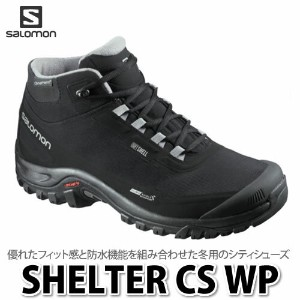 SALOMON シューズ SHELTER CS WP L37281100 (BLACK/BLACK/PEWTER) 【ラッピング不可】