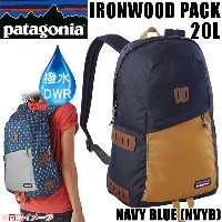 PATAGONIA パタゴニア リュック バッグ IRONWOOD PACK 20L Navy Blue (NVYB) アイアンウッド パック バックパック・リュックサック 日本正規品【s0】