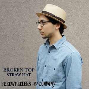 FREEWHEELERS フリーホイーラーズ BROKEN TOP GREAT LAKES GMT. MFG.Co. ストローハット