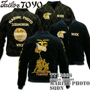 テーラー東洋(TAILOR TOYO)【港商商会】SPECIAL EDITION SOUVENIR JACKET『MARINE PHOTO SQDN.』TT13606-128