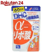 DHC α-リポ酸 60日分 120粒