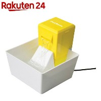 Pet Safe アクアキューブ ペットファウンテン イエロー CUBE-YL-JP-18【楽天24】