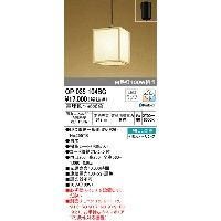 OP035104BC オーデリック 照明器具 CONNECTED LIGHTING LED和風ペンダントライト LC-FREE Bluetooth対応 調光・調色 白熱灯100W相当