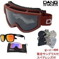 ダンシェイディーズ ゴーグル DANG SNOW Matt Rust Frame x Chrome Mirror Lens vidgg0003 dang shades スノーボードゴーグル【C1】...