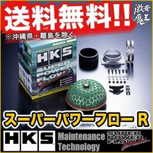 ■HKS インテーク MH22S ワゴンR Wagon R K6A(TURBO) Super Power Flow R 吸気系パーツ