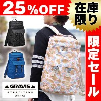 【25%OFFセール】【数量限定】グラビス Gravis!リュックサック デイパック バックパック 大容量 ネオ [NEO] 1281410 メンズ ギフト レディース 通勤 通学 黒 高校生...