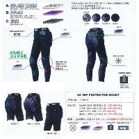 ARK [ SG HIP PROTECTOR SHORT @7884 ] アーク 安心の正規品