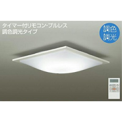 ☆DAIKO LED調色シーリング(LED内蔵) DCL38548