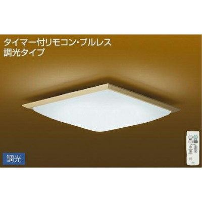 ☆DAIKO LED和風シーリング(LED内蔵) DCL39737W