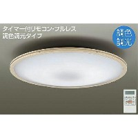 ◎DAIKO LED調色シーリング(LED内蔵) DCL-39708