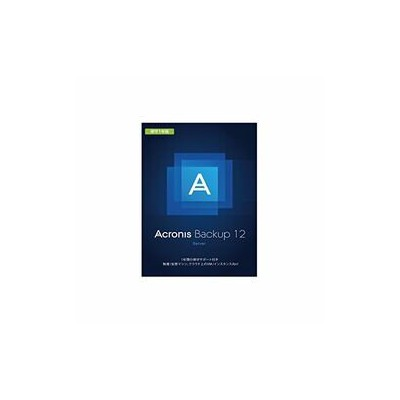 Acronis Acronis Backup 12 Server License incl. AAS BOX(対応OS:WIN)(B1WYBSJPS91) 目安在庫=○