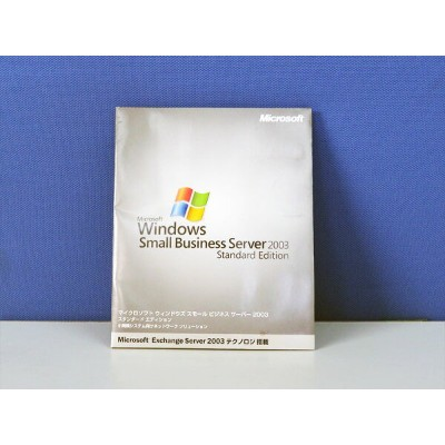 Microsoft Windows Small Business Server 2003 Standard Edition CD-ROM 4枚組/DVD-ROM 1枚【中古】【送料無料セール中! ...