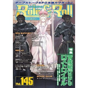 Role&Roll Vol.145
