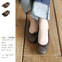 1001 PATTES(ミルエユヌパット) エナメル PUMPS WITH STRING(NMP1051E)
