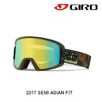 2017 GIRO ジロ ゴーグル GOGGLE SEMI AF MIL SPEC OLIVE/CAMO CAPTAIN LODEN YELLOW+YELLOW