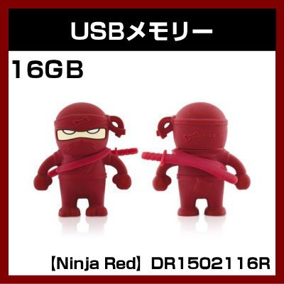 【定形外可】【Bone Collection】 USBメモリー 【Ninja Red】DR1502116R 【16GB】 AREA【S】
