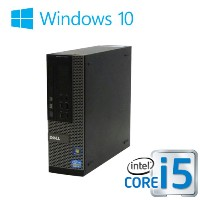 中古パソコン DELL 7010SF Core i5 3470(3.2GHz) メモリ8GB SSD(新品)240GB + HDD(新品)1TB DVDマルチ Windows10 Home...